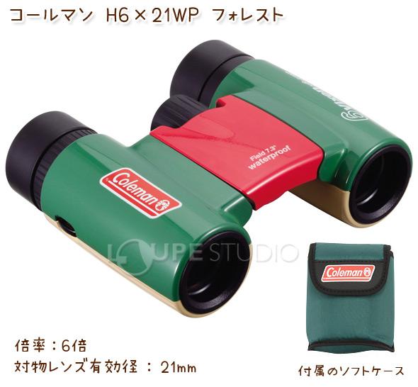 コールマン H6×21WP フォレスト