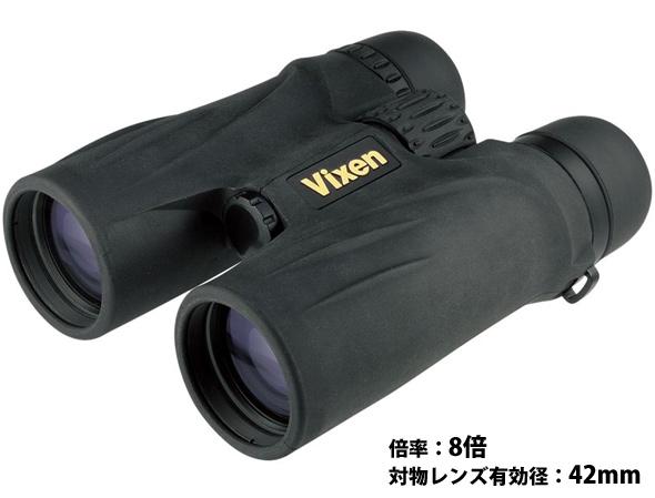 双眼鏡 ジオマシリーズ ジオマHR8x42WP ダハ式 8倍42mm径 大口径 防水設計
