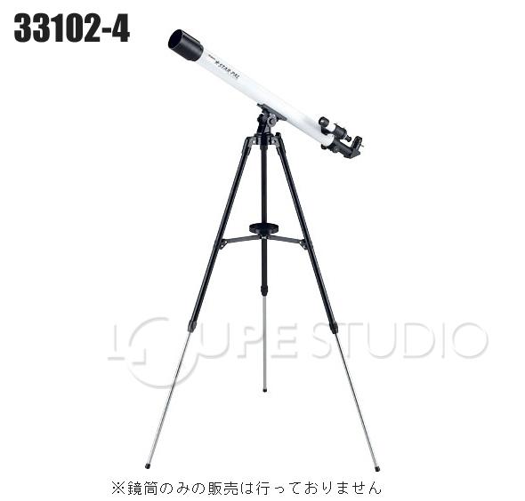 天体望遠鏡 スターパル 60L 46倍 152倍イメージ