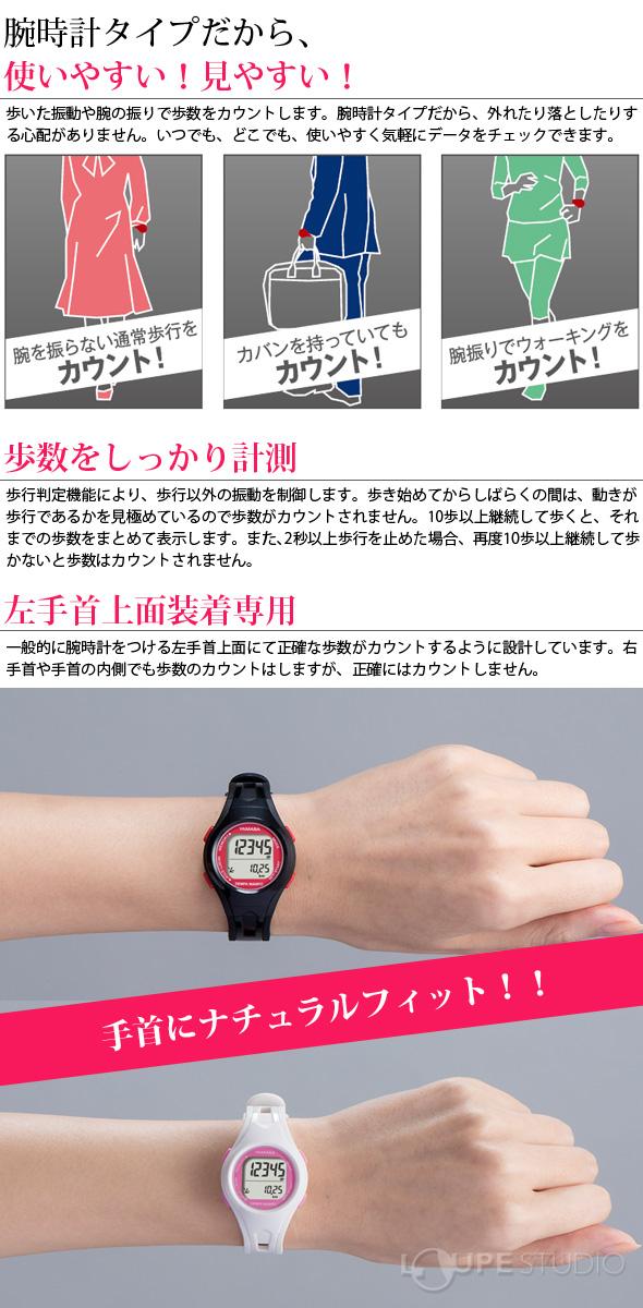 腕時計タイプだから、使いやすい!見やすい!