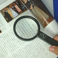 拡大鏡 [手持ちルーペ 虫眼鏡 虫めがね 天眼鏡] アイデアルルーペ 1130 2倍 75mm