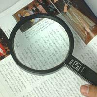 虫眼鏡 ルーペ 老眼 拡大鏡 アイデアルルーペ 1160 1.8倍 115mm 手持ちルーペ 虫めがね 天眼鏡 池田レンズ