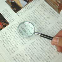 拡大鏡 [手持ちルーペ 虫眼鏡 虫めがね 天眼鏡] エボ柄ルーペ 1200 3.5倍 45mm 池田レンズ ルーペ 拡大鏡