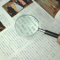 拡大鏡 [手持ちルーペ 虫眼鏡 虫めがね 天眼鏡] エボ柄ルーペ 1221 3倍 65mm 池田レンズ ルーペ 拡大鏡