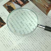 虫眼鏡 エボ柄ルーペ 1241 2.5倍 90mm 拡大鏡 [手持ちルーペ 虫めがね 天眼鏡] 池田レンズ