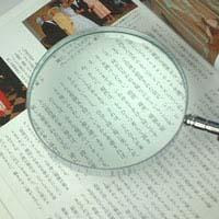 拡大鏡 [手持ちルーペ 虫眼鏡 虫めがね 天眼鏡] エボ柄ルーペ 1260 1.8倍 115mm ルーペ 拡大鏡 池田レンズ
