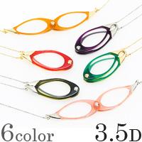 ペンダント ルーペ 双眼メガネタイプ 3.5ディオプター 強度 老眼鏡(シニアグラス)のように使える ネックレス 携帯 おしゃれ