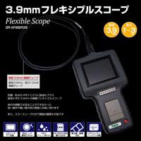 耐油式 φ3.9mmフレキシブルスコープ 3R-XFIBER39 3R 内視鏡 フレキシブル スリー・アール 工業用 防塵 防水 耐油 静止画 動画 スコープ