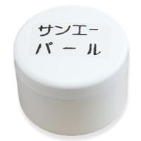 サンエーパール コンパウンド 研磨剤 キズ消し 傷消し プラスチック つや出し 風防 腕時計 レンズ ネックレス 日本製