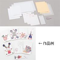 押し花 セット 自由研究 科学 子供 キッズ 幼児 押し花 工作 手作りカード