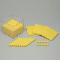 体積説明ブロック 7648 体積 さんすう 算数 学習 算数 学校教材 教材