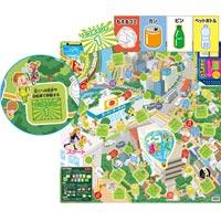 エコすごろく 幼児 子供 ボードゲーム 正月 子供 知育玩具 おもちゃ スゴロク カード ゲーム
