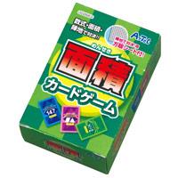 面積カードゲーム カードゲーム 小学生 お受験 中学受験 学習教材 カード ゲーム 算数 知育玩具 5歳 6歳 7歳 教育