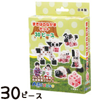 ブロック おもちゃ アーテックブロック まきばのなかまセット 日本製 30ピース 牧場 キッズ ジュニア 日本製 ゲーム 玩具 レゴ・レゴブロックのように自由に遊べます