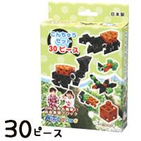 ブロック おもちゃ アーテックブロック こんちゅうセット 日本製 30ピース 昆虫 キッズ ジュニア 日本製 ゲーム 玩具 レゴ・レゴブロックのように自由に遊べます