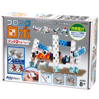 アーテックブロック ロボ パワーアップキット リンク2 [2モーター] ロボット 小学生 高学年 中学生 夏休み 自由研究 レゴ・レゴブロックのように自由に遊べます