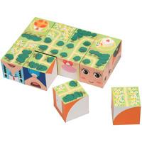 知育玩具 そうぞうキューブ3WAY パズル パズル おもちゃ ゲーム 子供 迷路 学習教材 知育玩具