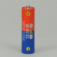理科 教材 電池 単3 マンガン 4本組 電池 単3 学習教材 理科 実験 自由研究