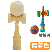 けん玉 木製 剣玉 教材 けんだま 無着色 紐付き 子供 キッズ おもちゃ 学校 ジュニア イベント 木のおもちゃ 木製玩具 知育玩具 景品 競技用 ※日本けん玉協会認定品ではありません。