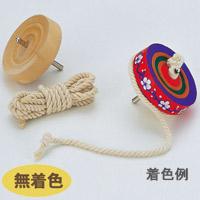 こま 木製 糸引き 紐 ひも付き 鉄芯ゴマ 無着色 φ65 手作り 工作 コマ 知育玩具 木のおもちゃ お正月