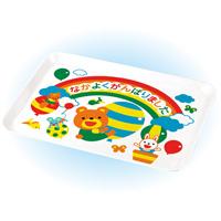 なかよくがんばりましたランチトレー 皿 トレー ランチ 食器 入園 保育園 幼稚園 幼児 子供 学習教材 知育玩具