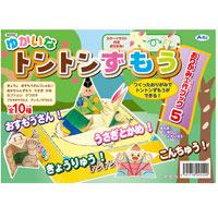 おりがみ 工作 ブック 5 ゆかいなトントンずもう 知育玩具 おりがみ 折り紙 工作 図工 入園 保育園 幼稚園 幼児 子供 学習教材 知育玩具