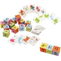 ひらがな あそんでまなべる ひらがなゲーム 知育玩具 ブロック ひらがな ゲーム 学習教材 知育玩具 保育園 幼稚園 幼児 子供