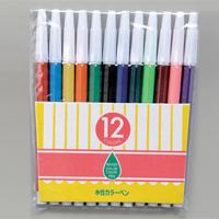 水性カラーペン 12色 CH水性カラーペン マジック ペン 水性 お絵かき 事務用品 知育玩具 おもちゃ 幼児 子供