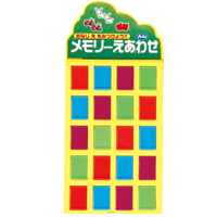知育玩具 メモリー絵あわせ ゲーム 子供 キッズ おもちゃ 幼児 絵合わせ