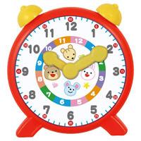 おじかんレッスン 子供の時計の勉強に 子供 キッズ おもちゃ 時計 幼児 学習 小学生 学習教材 時間 数え方 遊び