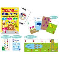 トランプ つながる 知育トランプ 知育玩具 ゲーム 子供 キッズ おもちゃ 幼児 トランプ ゲーム 知育玩具 学習