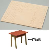 机と椅子ジオラマベース