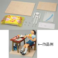 机と椅子ジオラマセット