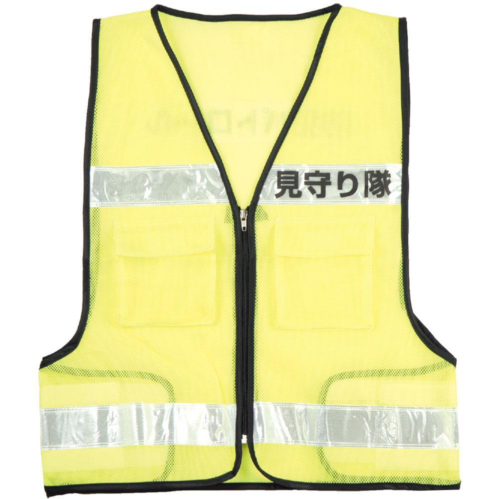 反射服 見守り隊 防犯パトロール セキュリティ護身用品 防災 蛍光色 ジャンパー 袖なし ベスト