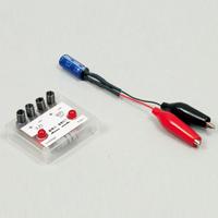 リード線付コンデンサー[電気実験安全装置付き]3.3F コンデンサーへの蓄電実験