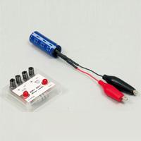 リード線付コンデンサー[電気実験安全装置付き]10F コンデンサーへの蓄電実験