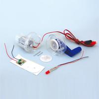 マルチ発電機B組立てキット 子供 キッズ 小学生 実験 理科 学習教材