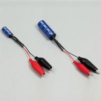 リード線付コンデンサー[3.3F] 子供 キッズ 小学生 ジュニア 実験 蓄電 理科 学習教材