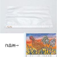 ビニール展示カバー[4切用]