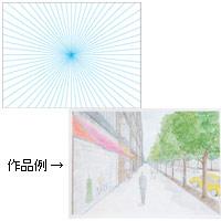 一点透視シートB3[10枚組]