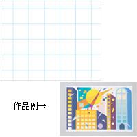 正方眼シート[10枚組] B3