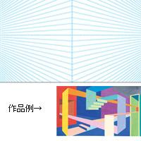 二点透視シート[10枚組] B3