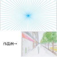 一点透視シートB4判[10枚組]