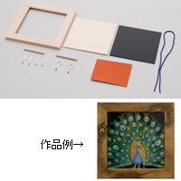 マルチアート額 大 アートガラス
