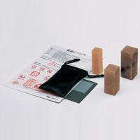 透晶石セット 小 [付属品付き] てん刻 手作り用素材 ハンコ 工作