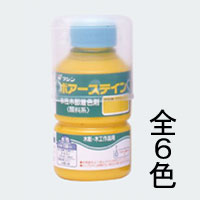 ワシン ポアースティン 130ml 水性 木部着色剤 顔料系 和信