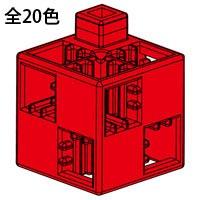 アーテックブロック部品 アーテックブロック 基本四角単品 24pcsセット ブロック 日本製 ゲーム 玩具 レゴ・レゴブロックのように遊べる パーツ