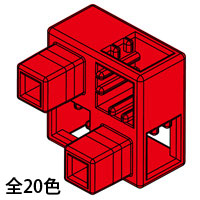 アーテックブロック部品 ブロック おもちゃ アーテックブロック ハーフB 単品 8pcsセット 日本製 ゲーム 玩具 レゴ・レゴブロックのように遊べます パーツ
