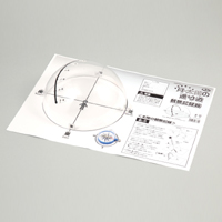 月・太陽の通り道観察記録器 太陽 月 観察 理科 夏休み 宿題 自由研究 学校教材 学習教材 アーテック クリスマスプレゼント