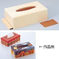 ティッシュボックス[しな材] ティッシュボックス 工作 手作り 作品 自由研究 夏休み